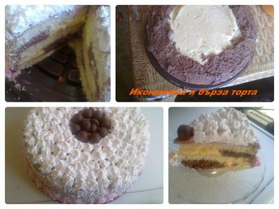 Лесна и икономична торта