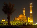 Бахрейн - малка земя, големи вкусотии