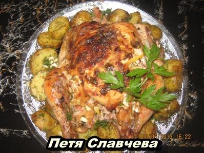 Празнично пиле