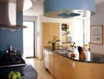 Еволюция на кухнята