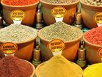 Египетският пазар за подправки в Истанбул