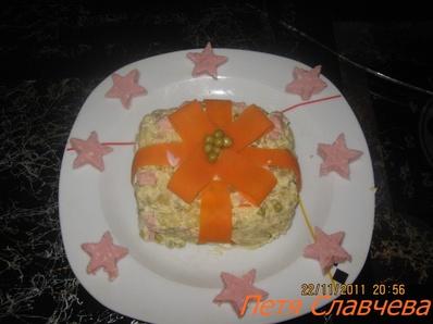 Руска салата Подарък