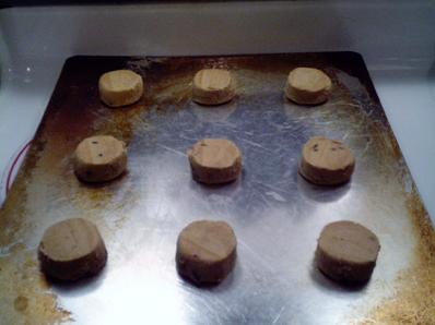 Шоколадови кръгчета