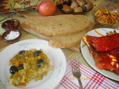 Ориз с маслини и куркума