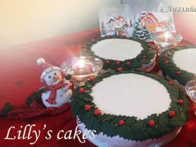 Английски коледен кейк