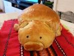 Хляб Прасенце