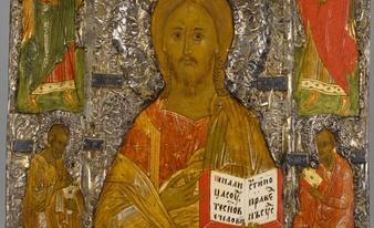 Св. Мартин (14 април)