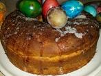 Великденски кейк с моркови и кайсии