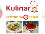 Сготви за 0 време! Всеки ден меню в Kulinar.bg