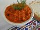 Мухамара - разядка с печени чушки и орехи