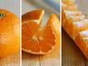 Да обелим портокал и мандарина по най-лесния начин