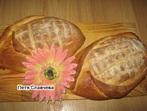 Царевичен хляб Петя