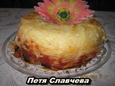 Солена торта от спагети