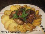 Ангешко бутче с картофи