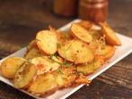 Бейби картофки с пармезан