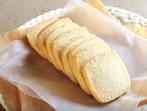 Лесни бисквитки с 3 съставки