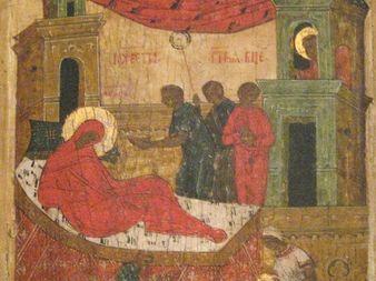 Малка Богородица (Рождение на Пресвета Богородица)