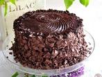 Вкусна торта за Първия учебен ден