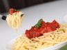 Спрете да изхвърляте водата, в която варите спагетите!