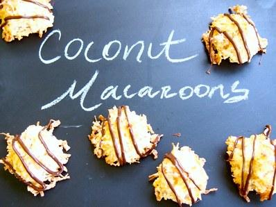 Кокосови макарони