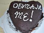 """Торта """"Любовен Късмет"""""""