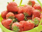 Ягоди - вкусни витамини